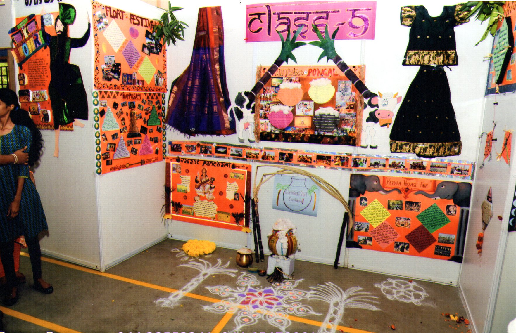 School Exhibition Event Categories Sishya